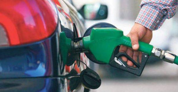 Araç sahiplerine müjde: Benzine 19 kuruş indirim