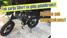 Maserati'nin elektrikli bisikleti Türkiye'de!